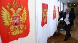 Тихонова иАмосов проголосовали навыборах губернатора Петербурга— видео
