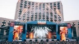 «Люди, выходите!» Галанин призвал москвичей успеть насладиться фестивалем «Наши вгороде»