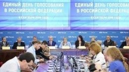 Сайт ЦИК России подвергся хакерским атакам