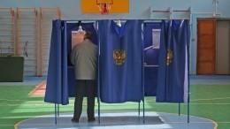МВД: 315 сообщений опроисшествиях навыборах поступило введомство на17.00