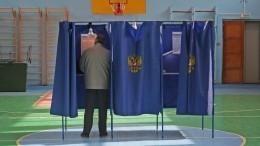 Видео: ВРоссии подводят итоги Единого дня голосования