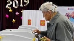 Явка избирателей навыборах депутатов вМосгордуму составила 21,69%