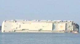 Уберегов США затонуло грузовое судно— ведется поиск четырех человек