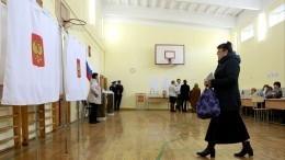 ВЦИК подводят итоги Единого дня голосования