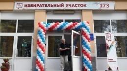 Подведены итоги выборов депутатов вМосгордуму