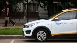 «Яндекс Драйв» покинул Сестрорецк под Петербургом