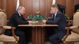 Путин поручил Миллеру рассмотреть вопрос опоставках газа вКитай через Монголию