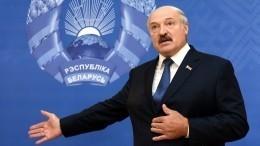 Александр Лукашенко пообещал сделать Минск столицей США