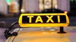ВРоссии могут ужесточить правила приема таксистов наработу