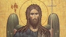 День Усекновения главы Иоанна Предтечи: Что можно инельзя делать 11сентября