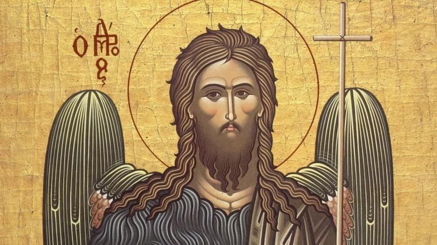 День Усекновения Иоанна Предтечи: что можно инельзя делать 11сентября