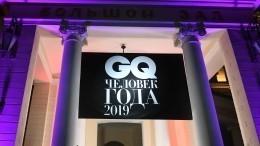 Кто стал «Человеком года» 2019 поверсии журнала GQ?