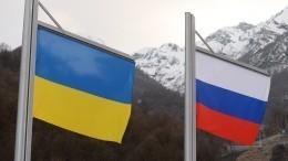 Украина приостановила расторжение двусторонних договоров сРоссией