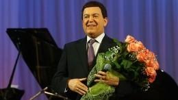 Концерт, посвященный дню рождения Кобзона, состоялся вКремлевском дворце
