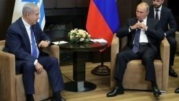Переговоры Путина иНетаньяху продолжались около трех часов