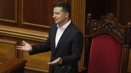 Зеленский просит страны Запада сохранить антироссийские санкции