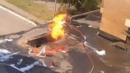 Газовый факел дотретьего этажа сняли навидео вподмосковном Ступино