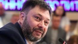Кирилл Вышинский непоедет насуд вКиев
