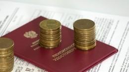 Средний размер пенсий в2020 году увеличится