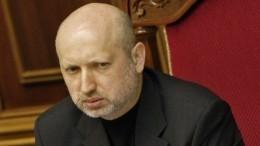 Турчинов назвал препятствие для войны сРоссией