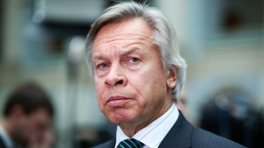 Сенатор Пушков назвал Турчинова умалишенным после его заявления овойне сРФ