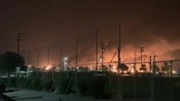 Пожары произошли надвух крупных нефтеперерабатывающих заводах Саудовской Аравии