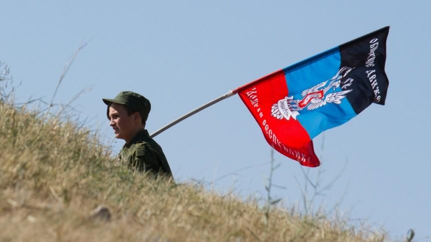 МИД Украины высказался против полной амнистии иособого статуса Донбасса