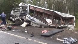 Уточнено число жертв страшной аварии савтобусом вЯрославской области