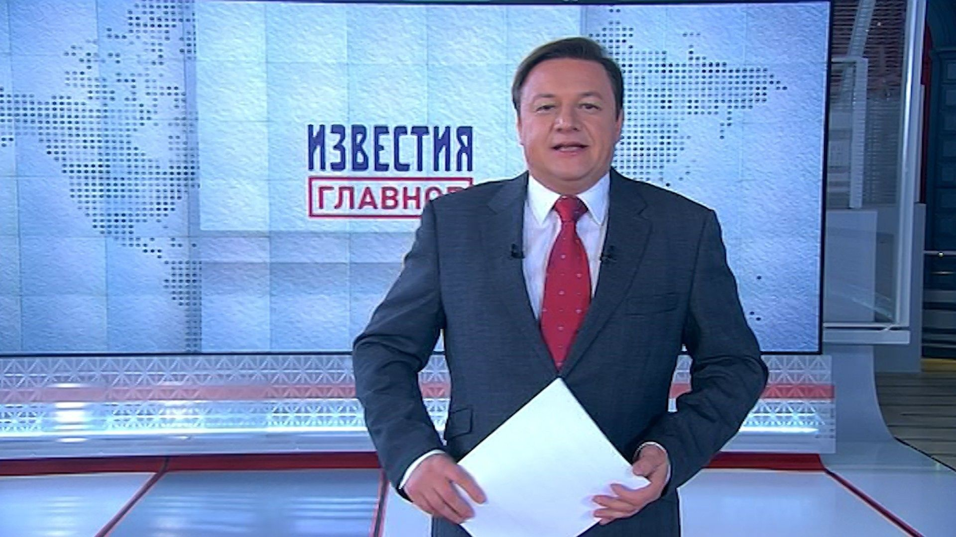 Итоги недели с8 по14сентября 2019 года