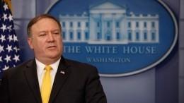 США обвинили Иран ватаках дронов наСаудовскую Аравию