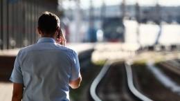 Украинский экс-чиновник заявил обугрозе ликвидации железных дорог встране