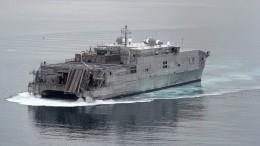 ВЧерное море вошел экспедиционный корабль ВМС США