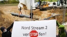 Вбундестаге заявили, что Запад хочет вытеснить Россию срынка газа— видео