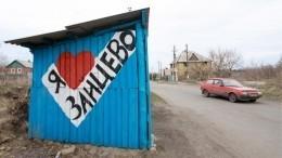 МИД ДНР обвинил Киев всаботаже мирного урегулирования