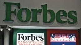 Forbes представил рейтинг крупнейших частных компаний России