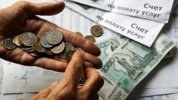 Вкаких регионах России больше всего платят заЖКУ