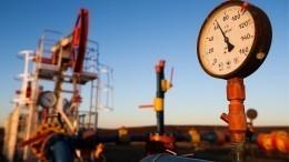 Цены нанефть растут нафоне снижения добычи вСаудовской Аравии
