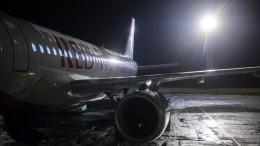 «Сильный дым»: пассажир самолета Airbus A321 рассказал озагоревшемся шасси вЧерногории
