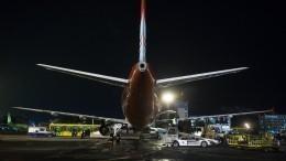 Названа причина аварийной посадки российского самолета вЧерногории