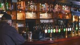 Мелкие кафе ибары собираются лишить права торговать алкоголем