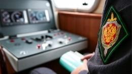 Северокорейские рыбаки напали напограничников РФвЯпонском море— ФСБ