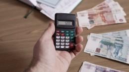 Минфин обозначил сроки введения новой системы накопительных пенсий