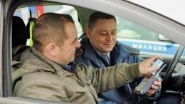 Уроссиян появится шанс уйти отвыплат штрафов ГИБДД