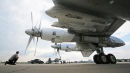 Оракете с«недостижимой дальностью действия» рассказали вРФ