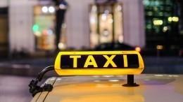 Видео: вРФучастились случаи кражи денег через приложения повызову такси