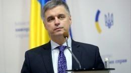 Киев признал сложность сохранения западных санкций против России