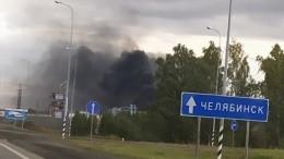 Мощный взрыв бензовоза наАЗС вЧелябинске попал навидео