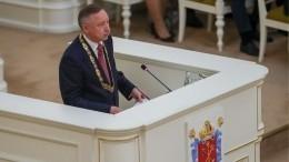 Александр Беглов вступил вдолжность губернатора Санкт-Петербурга— видео