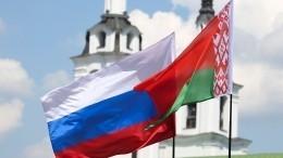 План интеграции РФиБелоруссии могут утвердить квосьмому декабря