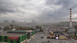 ВЕкатеринбурге назаводе «ВИЗ-сталь» произошел пожар